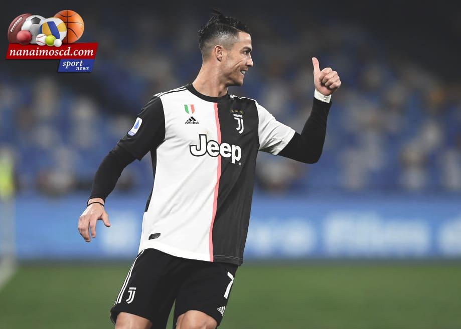 2 - Cristiano Ronaldo มหาเศรษฐีคนแรกในวงการฟุตบอล