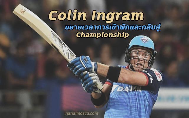 Colin Ingram