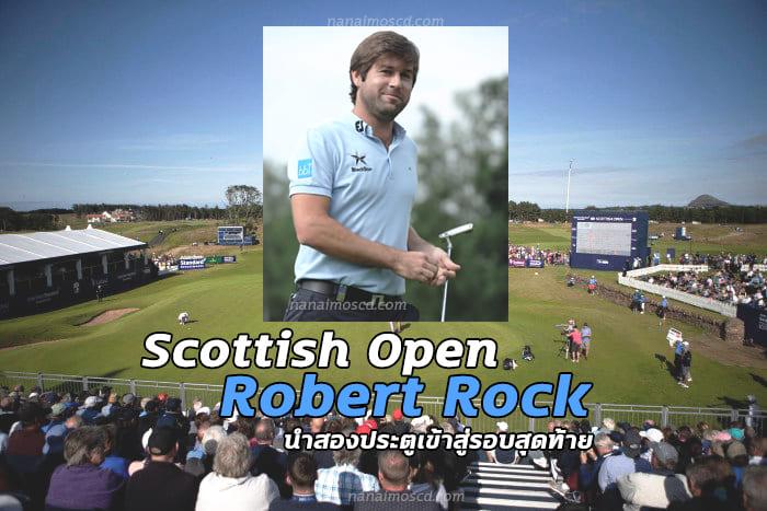 Scottish Open : Robert Rock นำสองประตูเข้าสู่รอบสุดท้าย