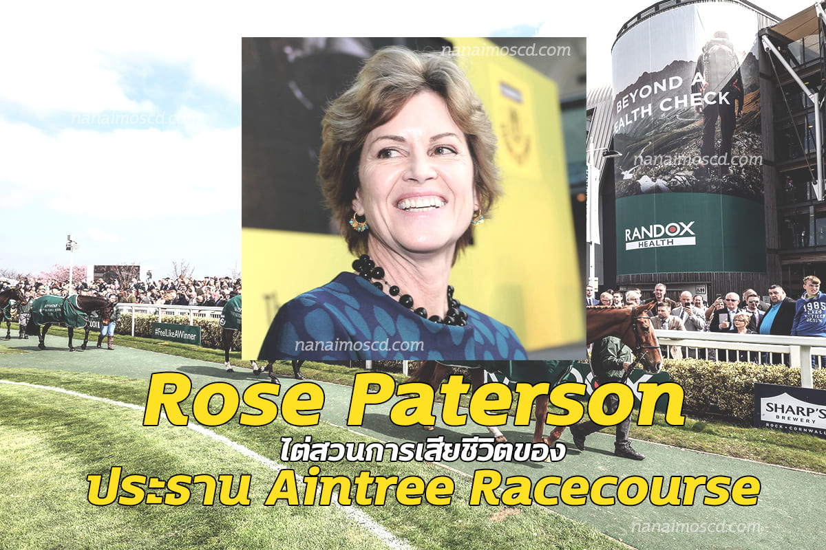 Rose Paterson