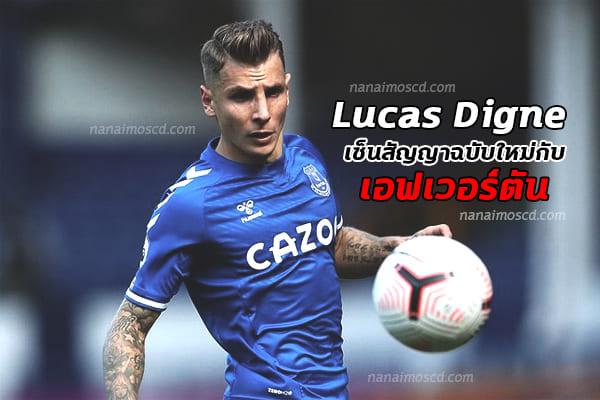 Lucas Digne เซ็นสัญญาฉบับใหม่กับเอฟเวอร์ตัน